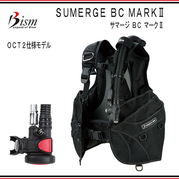 Bism(ビーイズム)サマージBCマーク2OCT2仕様モデル JS3430