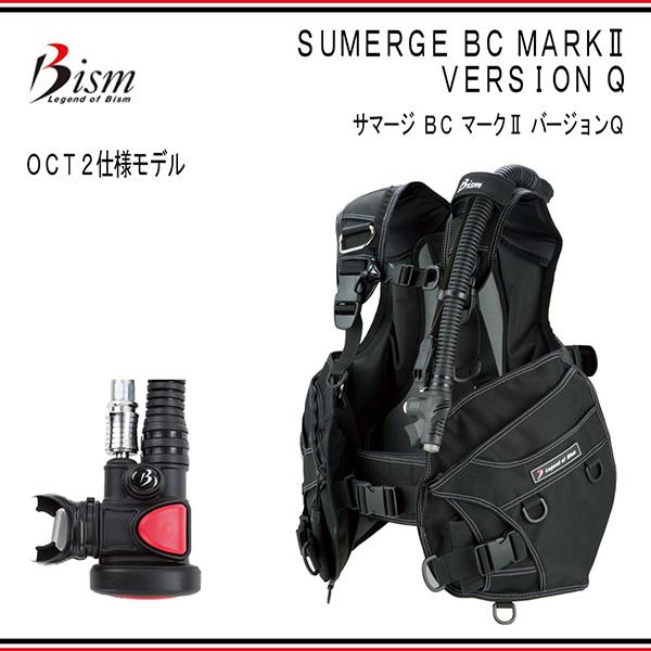 Bism(ビーイズム)サマージBCマーク2 バージョンQOCT2仕様モデル JS3430Q