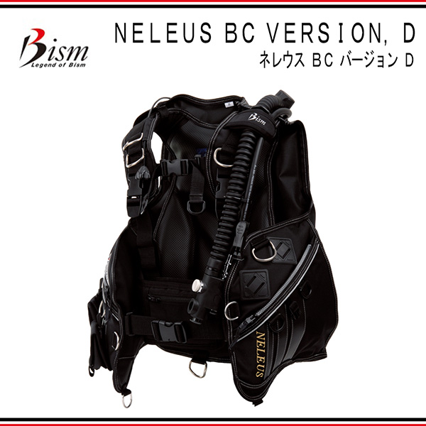 Bism(ビーイズム)ネレウスBCバージョンD JX3010D