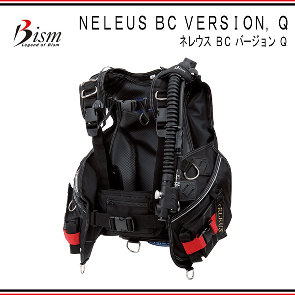 Bism(ビーイズム)ネレウスBCバージョンQ JX3010Q