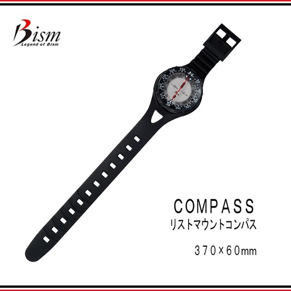 Bism(ビーイズム)リストマウントコンパス AC3410