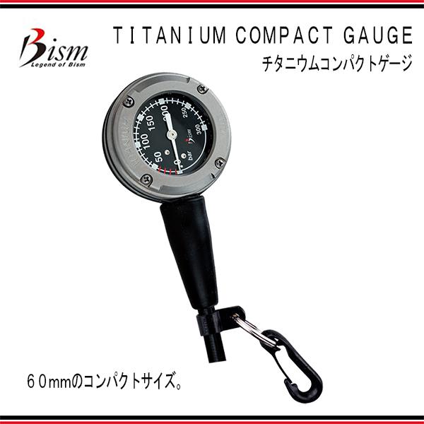Bism(ビーイズム)TITANIUM COMPACT GAUGEチタニウムコンパクトゲージ GP2410