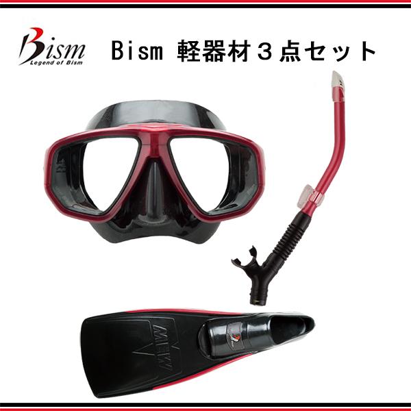 Bism(ビーイズム) 軽器材3点セットMF-MAX マックス(MF2600)KF-BX ボックス(KF2600)FF-MEW Z Hybrid ミュー ゼータ ハイブリッド(FF3210K)シュノーケリング ダイビング 軽器材