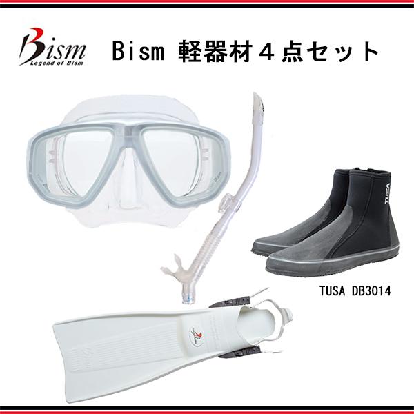 Bism(ビーイズム) 軽器材4点セットMF-MAX マックス(MF2600)KF-BX ボックス(KF2600)FF-FREX フレックス(FF2600)ブーツ(DB-3014)シュノーケリング ダイビング 軽器材