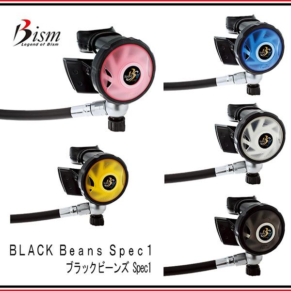 【35%OFF】 Bism(ビーイズム)BLACK Beans Beans Spec1ブラックビーンズSpec1 RB3401CS, ギフトショップピクニック:d5bb5c70 --- clftranspo.dominiotemporario.com