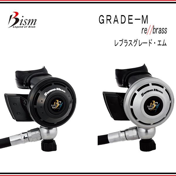 Bism(ビーイズム)rebrass GRADE-Mレブラスグレード-エム RK3400B/C