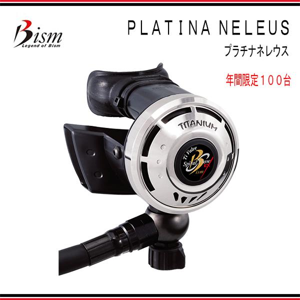 Bism(ビーイズム)PLATINA NELEUSプラチナネレウス RX3400PT