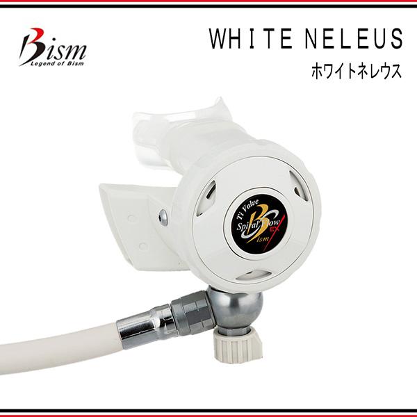 Bism(ビーイズム)WHITE NELEUSホワイトネレウス RX3430W