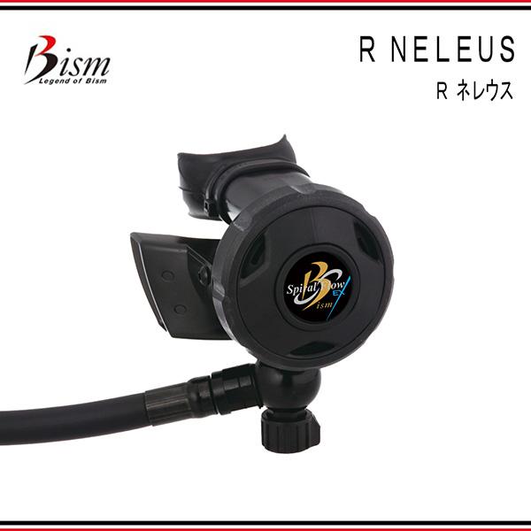 Bism(ビーイズム)R NELEUSRネレウス RX3440K