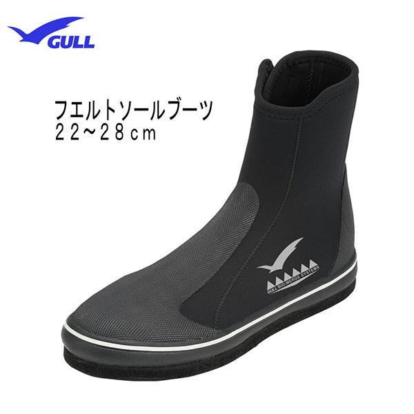 GULL(ガル)ブーツ3mmフエルトソールブーツ GA-5619A 男女兼用ブーツシュノーケリング ダイビング ブーツ メンズ 男性GA5619A メーカー在庫確認します