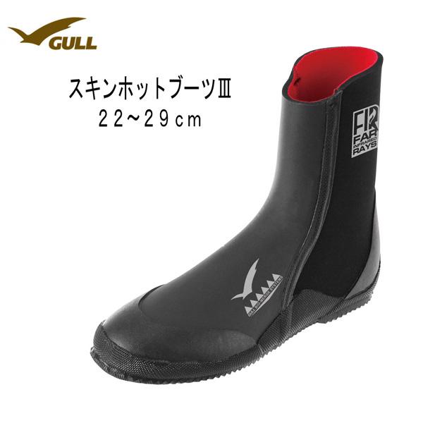 ユニセックス 男女兼用 冬でも使用可能な5mmブーツスノーケリング ダイビング マリンブーツ レディース メンズ GULL ブーツ5mmスキンホットブーツ3 ガル ブーツ メンズGA5620 百貨店 男女兼用ブーツシュノーケリング メーカー在庫確認します 評判 GA-5620A