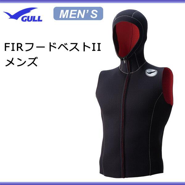 GULL(ガル) ベスト FIRフードベスト2 メンズ GW-6601 男性用 ダイビング シュノーケリング マリンスポーツ 保温 フードベスト GW6601