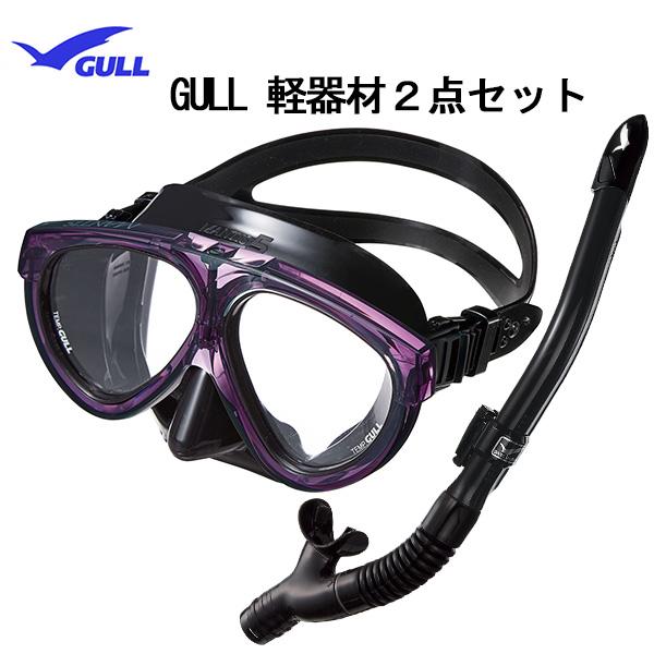 GULL(ガル) 軽器材2点セット MANTIS5(マンティスファイブ)ブラック/ホワイトシリコンマスク(GM-1036)カナールドライSP ブラックシリコン(GS-3162)レイラドライSPブラックシリコン(GS-3164)シュノーケリング