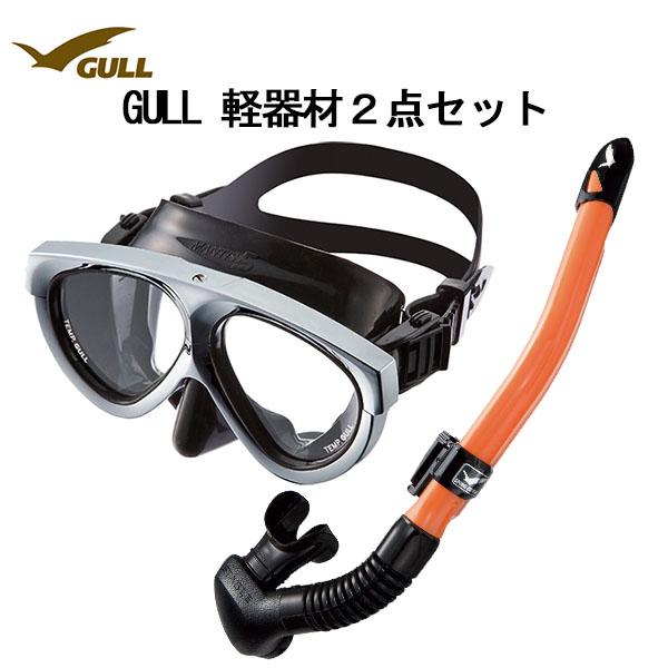 GULL(ガル)軽器材2点セットMANTIS5(マンティスファイブ)メタリックシルバーフレームブラックシリコンマスク(GM-1037)カナールステイブルブラック/ホワイトスノーケル(GS-3172)レイラステイブルブラック/ホワイト(GS-3174)