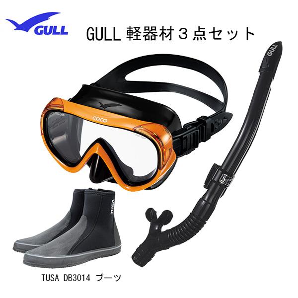 GULL(ガル)ダイビング 軽器材3点セットCOCO ココマスクレイラドライSPスノーケル(GS-3164)TUSAブーツシュノーケリング ダイビング 軽器材