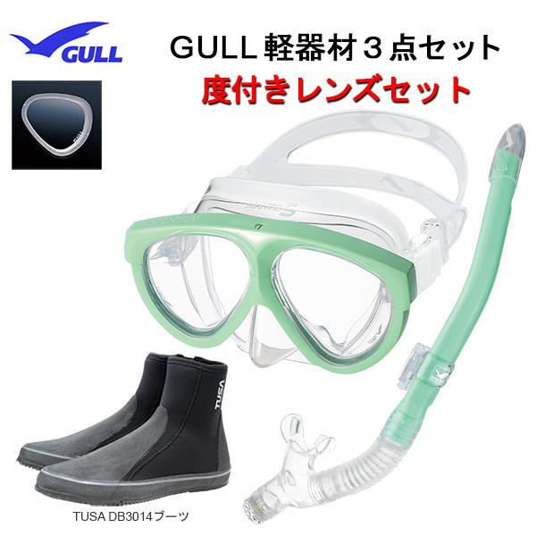 GULL(ガル)度付きレンズ 軽器材3点セットMANTIS5(マンティスファイブ)シリコン(GM-1035)カナールドライSP(GS-3161)レイラドライSP(GS-3163)ブーツ(DB-3014)ダイビング 軽器材
