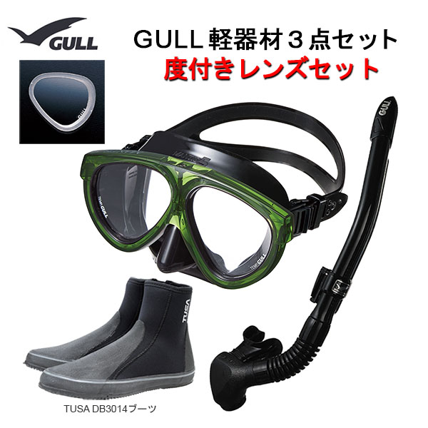 GULL(ガル)ダイビング 軽器材3点セットMANTIS5(マンティスファイブ)ブラック/ホワイトシリコン(GM-1036)カナールステイブル(GS-3172)レイラステイブル(GS-3174)ブラック/ホワイトシリコンブーツ(DB-3014)メンズ・ウィメンズ