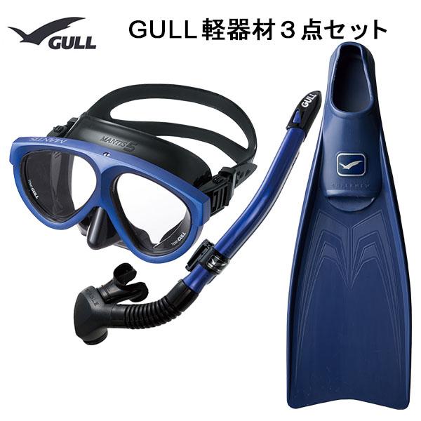 GULL(ガル)軽器材3点セットMANTIS5(マンティス5)ブラック/ホワイトシリコン(GM-1036)カナールステイブル(GS-3172)レイラステイブル(GS-3174)ブラック/ホワイトシリコンSUPER MEW(スーパーミュー) メーカー在庫確認します。