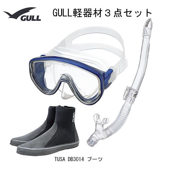 GULL ガル セール特別価格 アビーム カナール レイラドライSP ブーツメンズ レディースセット ダイビング NEW 正規品 GS-3163 選べるGULL 軽器材 軽器材3点セット カラー 軽器材3点セットアビームクリアシリコンカナールドライSP ブーツ DB-3014 GS-3161