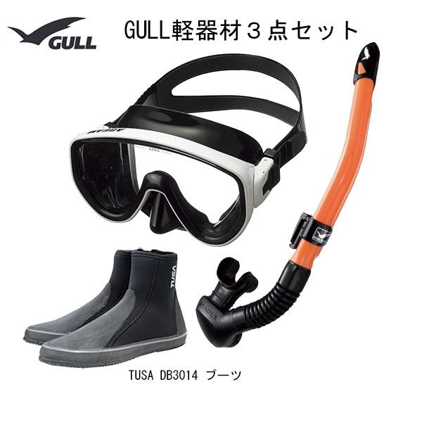 GULL ガル アビーム カナール レイラスティブルブラック ホワイトシリコン ブーツ DB-3014 メンズ レディースセットダイビング NEW ウィメンズ GS-3172 ダイビング ブラックシリコンカナールステイブル カラー GS-3174 レイラステイブル 贈物 ホワイトシリコンブーツ ブラック 付与 軽器材3点セットアビーム
