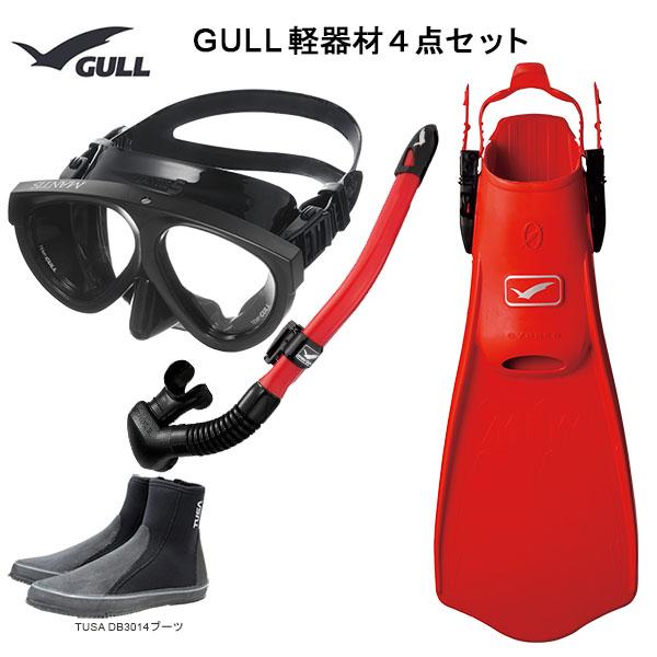 GULL(ガル)軽器材4点セットMANTIS5(マンティスファイブ)(GM-1036)カナールステイブル(GS-3172)レイラステイブル(GS-3174)ブラック/ホワイトシリコンミュー・サイファーフィン ブーツ(DB-3014)ダイビング軽器材