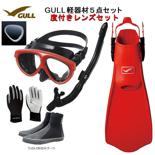 GULL(ガル) 度付きレンズ 軽器材5点セットMANTIS5(マンティスファイブ)ブラック/ホワイトシリコン(GM-1036) カナールドライSP(GS-3162)レイラドライSP (GS-3164)ブラックシリコンミュー・サイファーフィン ブーツ(DB-3014) グローブダイビング