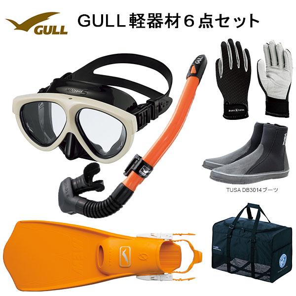 GULL(ガル)軽器材6点セットMANTIS5(マンティスファイブ)(GM-1036)カナールステイブル(GS-3172)レイラステイブル(GS-3174)ブラック/ホワイトシリコンミュー・サイファーフィン ブーツ(DB-3014) グローブ バッグダイビング軽器材