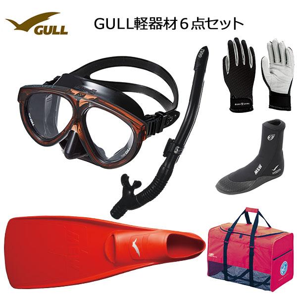 GULL(ガル)軽器材6点セットMANTIS5(マンティス5)ブラック/ホワイトシリコン(GM-1036) カナールドライSP(GS-3162)レイラドライSP(GS-3164)(MEW)ミューフィン ミューブーツ2 グローブ バッグダイビング