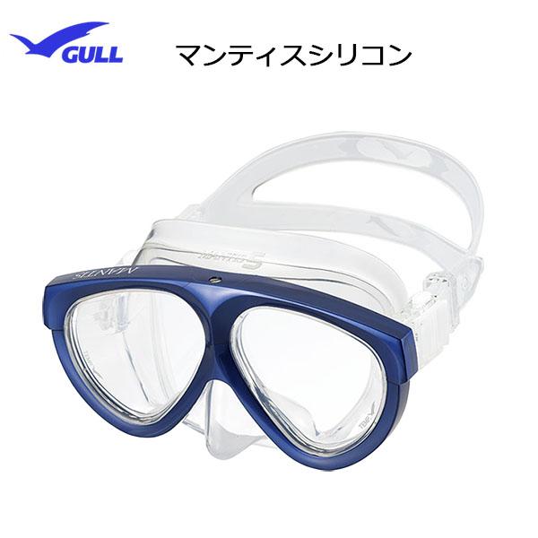 送料無料 GULL(ガル)MANTIS(マンティス)マスククリアシリコン GM-1021 NEWカラー 男女兼用マスクスキンダイビング スノーケリング ダイビング マスクレディース メンズ 女性 男性GM1021 メーカー在庫確認します