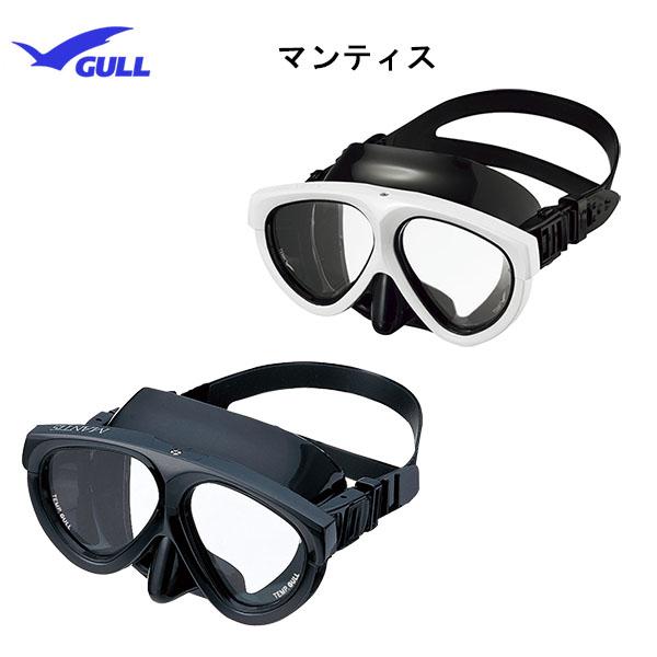 ポイント10倍 送料無料 GULL(ガル)マスクMANTIS(マンティス)ブラックシリコン GM-1031男女兼用マスク シュノーケリング ダイビング マスク度付きレンズ対応 レディース メンズ 女性 男性GM1031 メーカー在庫確認します