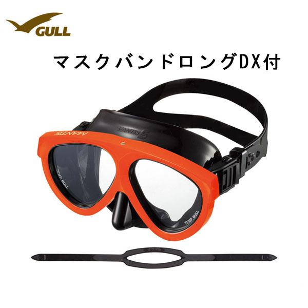 GULL(ガル)マスクバンドロングDX&マンティス5BKシリコン(セイフオレンジ)セットGM-1039作業潜水レスキュー メーカー在庫確認します。GM1033ダイビング マスクバンド