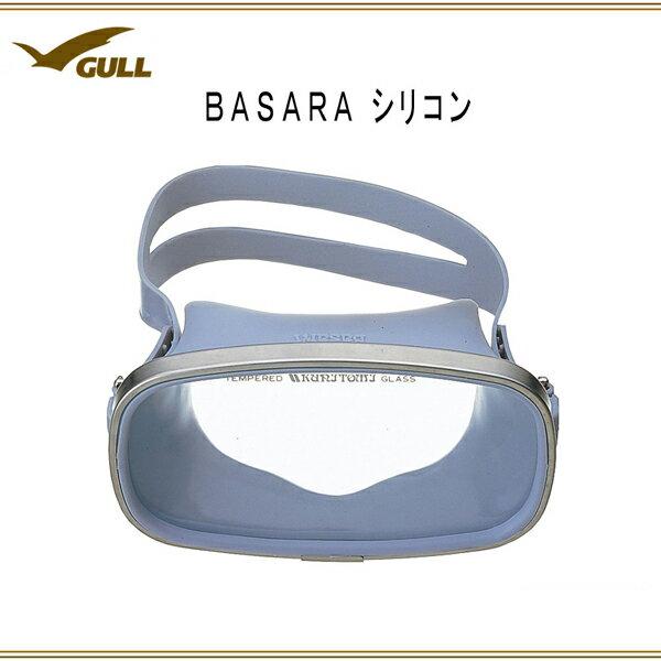 GULL(ガル)マスク BASARA(バサラ)シリコン A-0101 プロフェッショナルダイバーダイビング プロ マスクA0101 メーカー在庫確認します