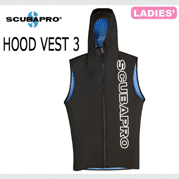 SCUBAPRO(スキューバプロ) 防寒グッズ 防寒対策 ダイブウェア HOOD VEST 3(フードベスト3) A-S-528 レディース 女性用 ダイビング スノ―ケリング・メーカー在庫確認します