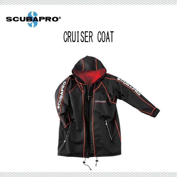 SCUBAPRO(スキューバプロ)防寒グッズ 防寒対策 CRUISER COAT(クルーザーコート) A-S-529 メンズ レディース 男性 女性 男女兼用 ユニセックス ダイビング スノ―ケリング・メーカー在庫確認します