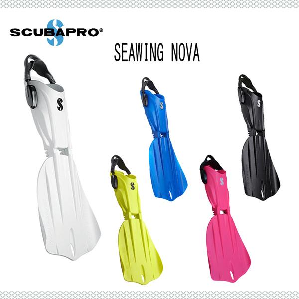 SCUBAPRO(スキューバプロ)SEAWING NOVA(シーウイングノバ)25-73x-xxx男女兼用ストラップフィン・スキューバダイビング・軽器材