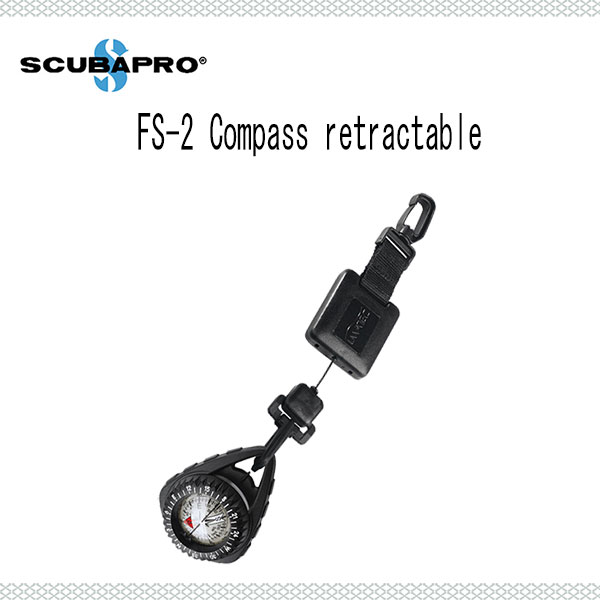 SCUBAPRO(スキューバプロ) ゲージ FS-2 Compass retractable (FS-2コンパス リトラクタブル / リトラクタセット) 05.017.121 05 017 121 メンズ レディース 男性 女性 男女兼用 ダイビング・メーカー在庫確認します