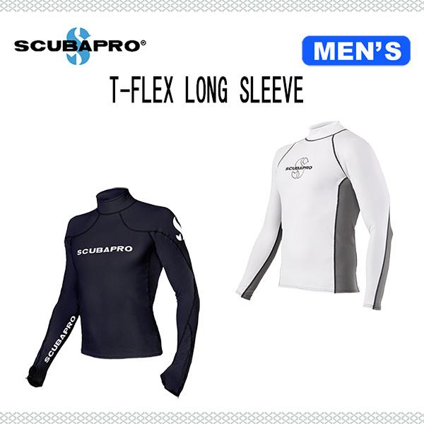 SCUBAPRO(スキューバプロ)T-FLEX(ティーフレックス)ラッシュガード ロングスリーブ メンズ A-S-517 ダイビング リゾート 長袖 男性