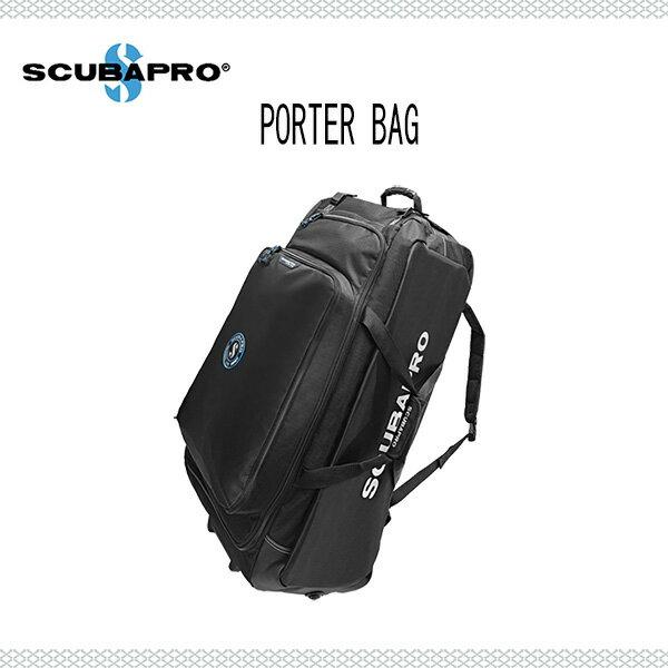 SCUBAPRO(スキューバプロ)PORTER BAG(ポーターバッグ)53.310.120・ダイビング・シュノーケリング