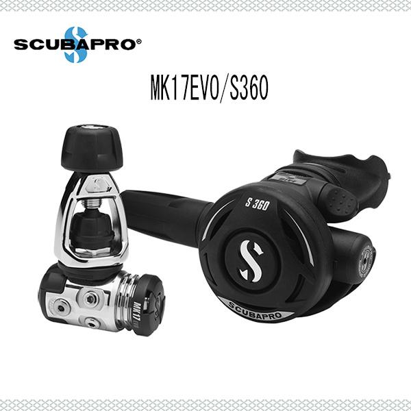 SCUBAPRO(スキューバプロ)レギュレータ MK17EVO/S360 12.173.010 12 173 010メンズ レディース 男性 女性 男女兼用 ダイビング・メーカー在庫確認します