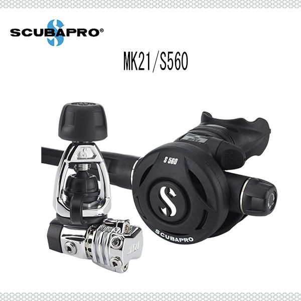 SCUBAPRO(スキューバプロ)レギュレータ MK21/S560 12.974.000 12 974 000メンズ レディース 男性 女性 男女兼用 ダイビング・メーカー在庫確認します