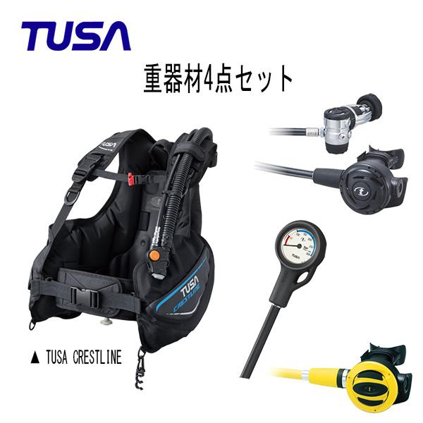 TUSA(ツサ) BCs レギュレーター オクトパス ゲージ 重器材4点セット (クレストライン BC レギュレータ― RS1103J オクトパス SS-20 残圧計SCA-150J) メンズ レディース 男女兼用 ダイビング・メーカー在庫確認します