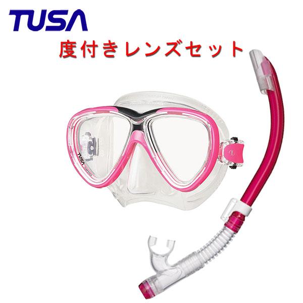 送料込 フィット感抜群のマスクと呼吸がしやすい高機能スノーケルおススメの2点セットです ダイビング スノーケリング マリンレジャー度付きレンズマスク 激安格安割引情報満載 TUSA ツサ 度付きレンズ軽器材2点セットフリーダムワン シュノーケリング SP0101スキューバダイビング ハイパードライエリート2スノーケル M-211US-TUSA
