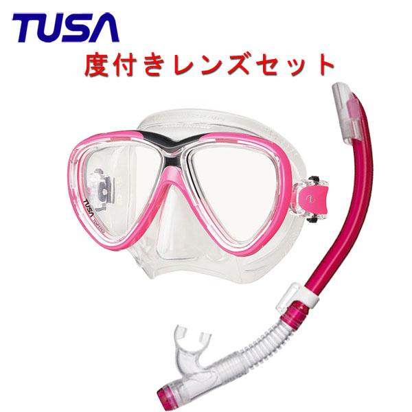 フィット感抜群のマスクと快適な噛み心地のスノーケルおススメの2点セットです ダイビング スノーケリング マリンレジャー度付きレンズマスク TUSA ツサ シュノーケリング SP170スキューバダイビング 超人気 専門店 M-211US-TUSA 度付きレンズ軽器材2点セットフリーダムワン 安い プラチナ2スノーケル マスク