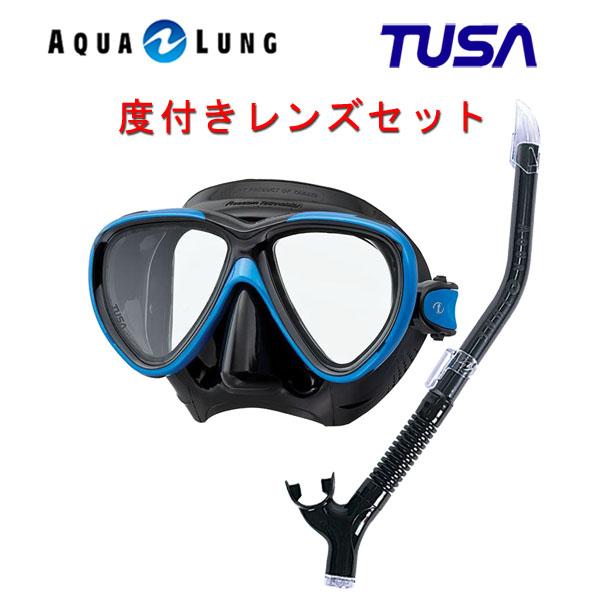 TUSA(ツサ) 度付きレンズ軽器材2点セットフリーダムワン マスク ブラックシリコン M-211QBアクアラング マイスタースノーケルスキューバダイビング・シュノーケリング