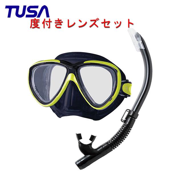 フィット感抜群の二眼マスクと呼吸がしやすいスノーケル人気のアイテム2点セットです 度付きレンズマスクダイビング スノーケリング マリンレジャー TUSA 激安卸販売新品 ツサ 送料無料激安祭 度付きレンズ ハイパードライエリート2スノーケルスキューバダイビング 軽器材2点セットフリーダムワン M-211QBUS-TUSA マスク ブラックシリコン シュノーケリング