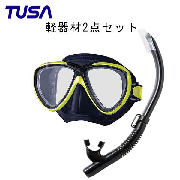 TUSA(ツサ) 軽器材2点セットフリーダムワン マスク ブラックシリコン M-211QBUS-TUSA ハイパードライエリート2スノーケルスキューバダイビング・シュノーケリング