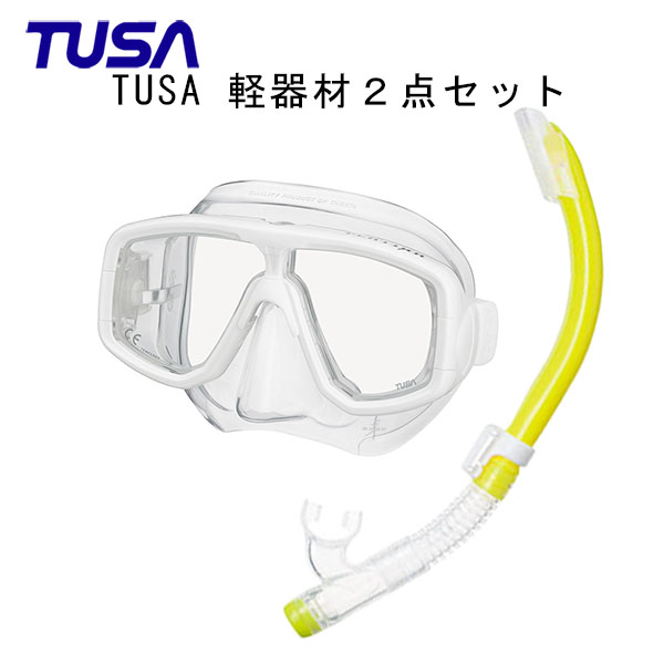 TUSA ツサ 軽器材2点セットプラチナ マスク M-20US-TUSA ハイパードライエリート2 スノーケルスキューバダイビング シュノーケリング