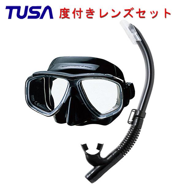 毎日がバーゲンセール 日本人の顔にピッタリフィットする装着感の良いマスクとスノーケル軽量 お得クーポン発行中 コンパクトな2点セットです 度付きレンズマスクダイビング TUSA ツサ スノーケルスキューバダイビング 度付きレンズ軽器材2点セットスプレンダイブ2ブラックシリコン シュノーケリング M-7500QBUS-TUSA ハイパードライエリート2