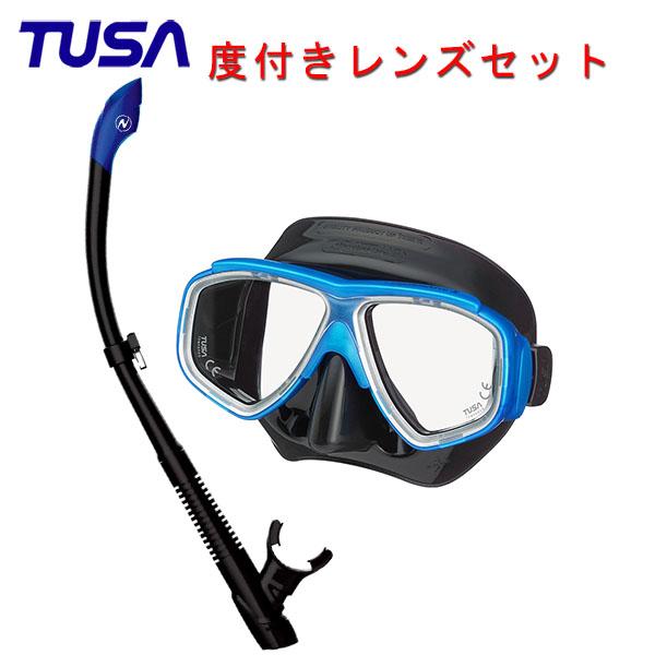 軽量 新作アイテム毎日更新 コンパクトな人気のマスクとデザインにもこだわったスノーケル誰にでも使いやすいおすすめセットです 度付きレンズマスクダイビング スノーケリング TUSA ツサ 度付きレンズ軽器材2点セットスプレンダイブ2ブラックシリコン M-7500QBAQUALUNG 高品質新品 シュノーケリング ヴァリオスノーケルスキューバダイビング アクアラング