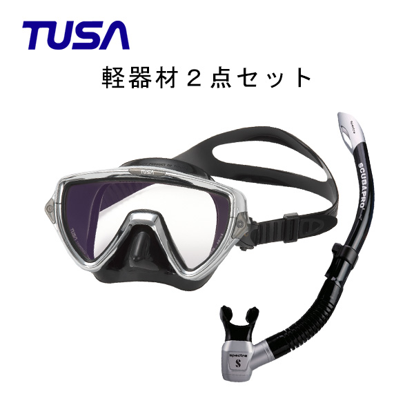 TUSA ツサ 軽器材2点セットヴィジオプロ マスク M-19SQBスキューバプロ スペクトラスノーケルスキューバダイビング シュノーケリング